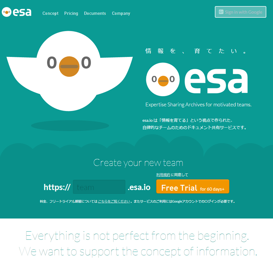 fireshot-capture-206-esa-io-expertise-sharing-archives-for-motivated-teams-https___esa-io_
