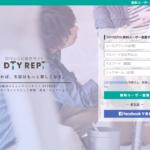 DIYレシピ総合コミュニティーサイトDIYREPi