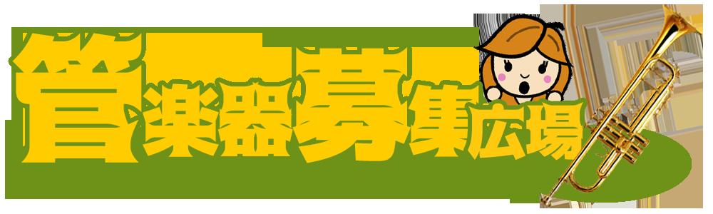 kangaku_bana