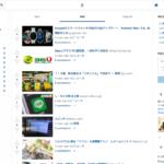 コミュニティサービス「spira.io」