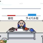 Horidashi Games