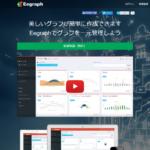 Eegraph