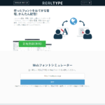 REALTYPE