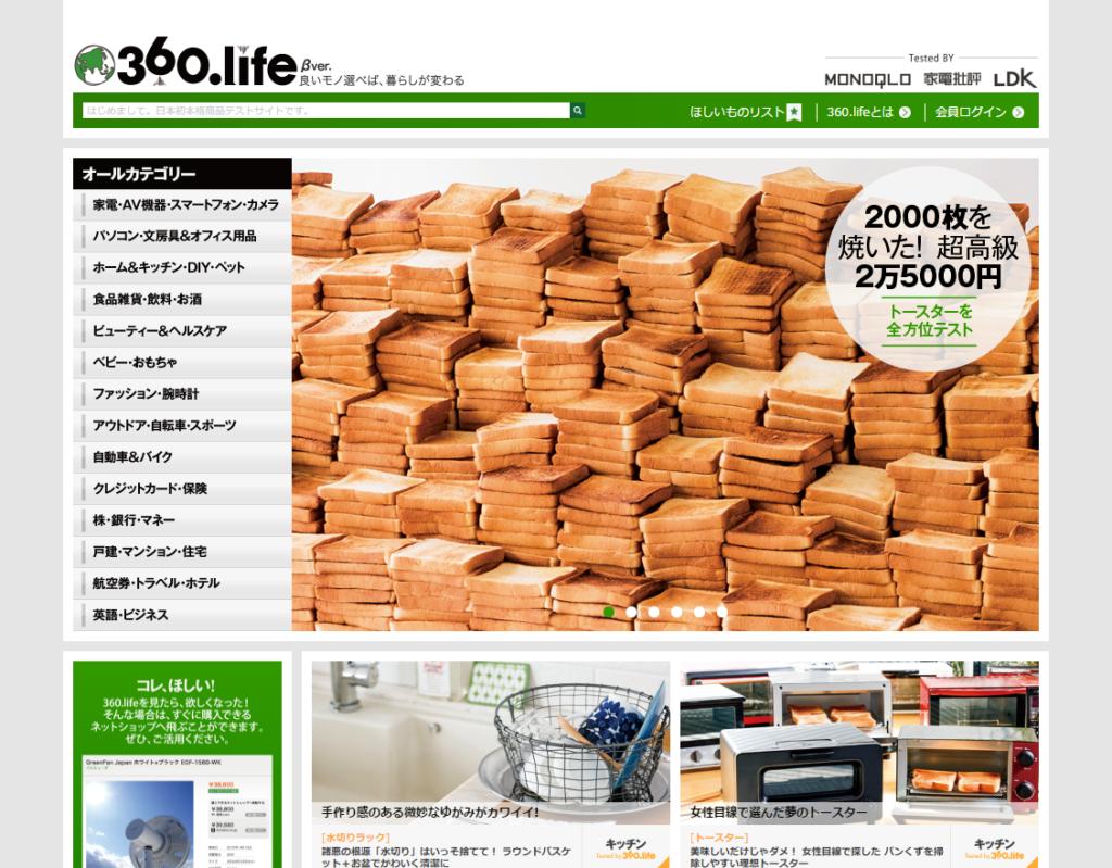 fireshot-capture-235-360-life-http___the360-life_