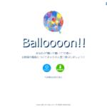 Ballooooon!!