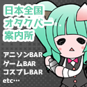 ota_banner1