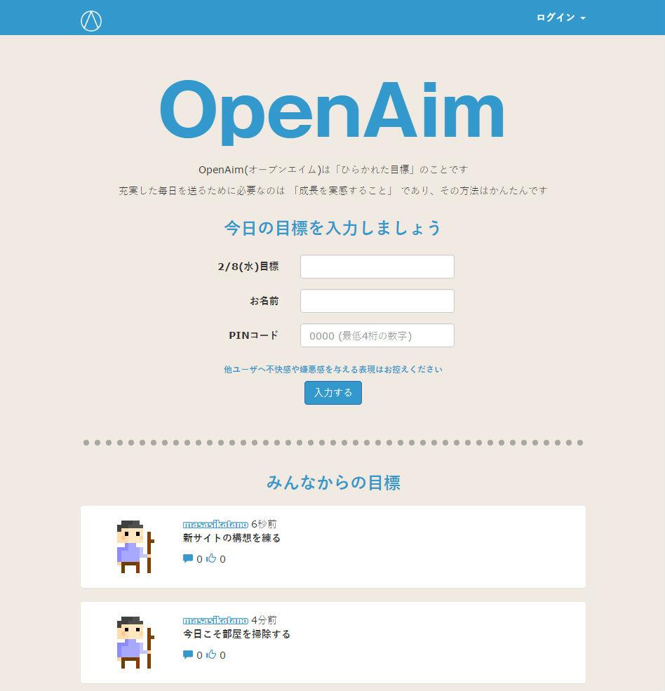 openaim_
