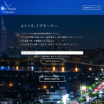 Live Search Fukuoka