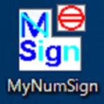 MyNumSign