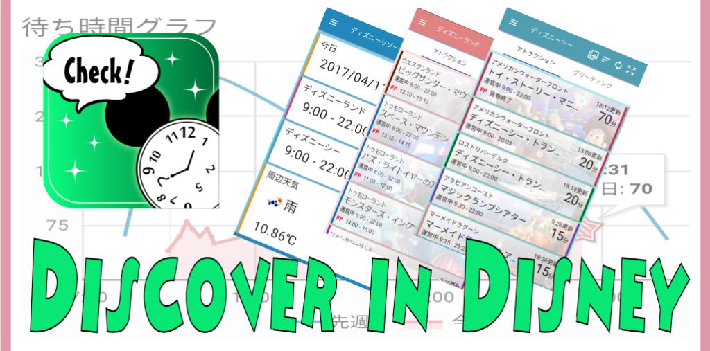 dd-web-app-promotion