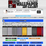 無料iPhone壁紙のThe Wallpaper Art Gallery
