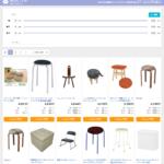 家具コレ – Amazonの家具をサイズで検索