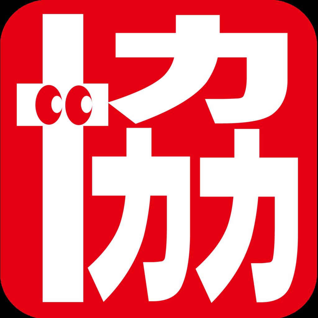 kyosan_logo
