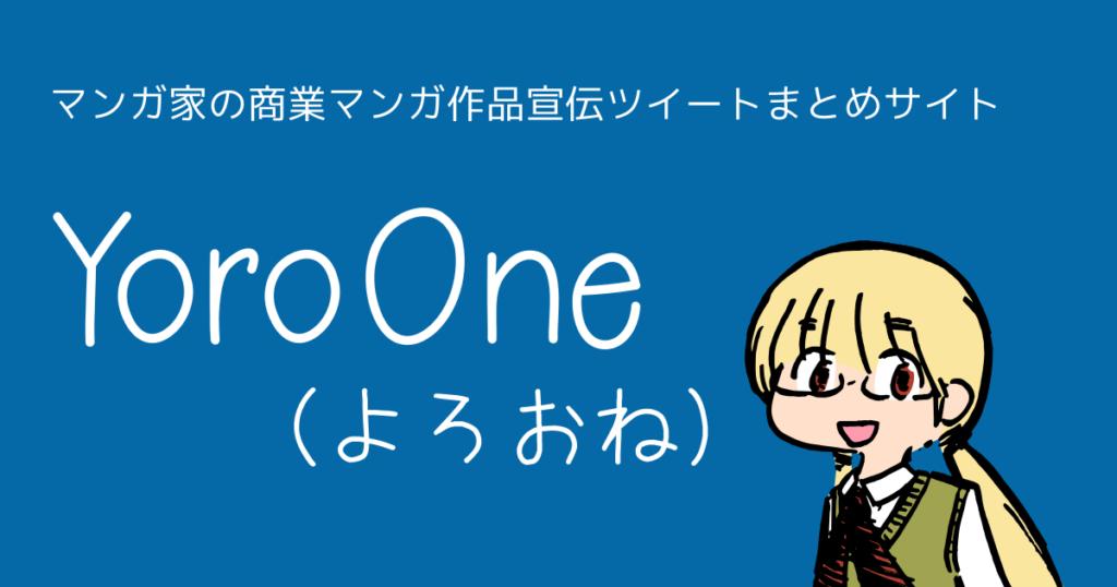 og_image_v1