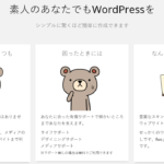 fws press