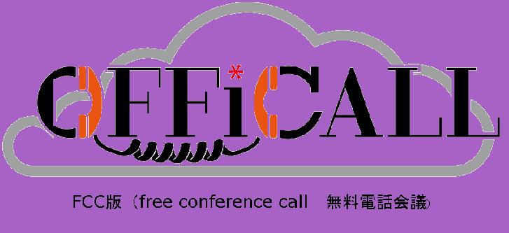 OFFiCALL-FCC
