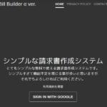 Bill Builder