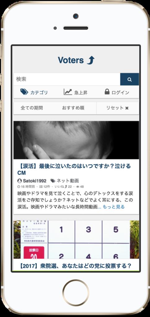 result_full