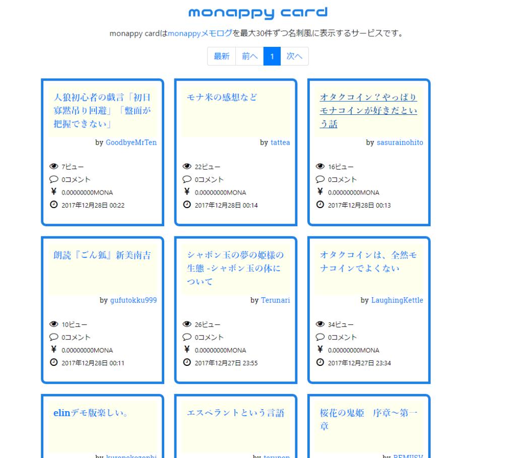 FireShot Capture 424 - monappy card - https___readmaster.net_mona_card_