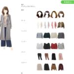 アバター&ファッション通販サイト「ポルテコ」