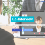 EZ-Interview
