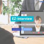 EZ-Interview