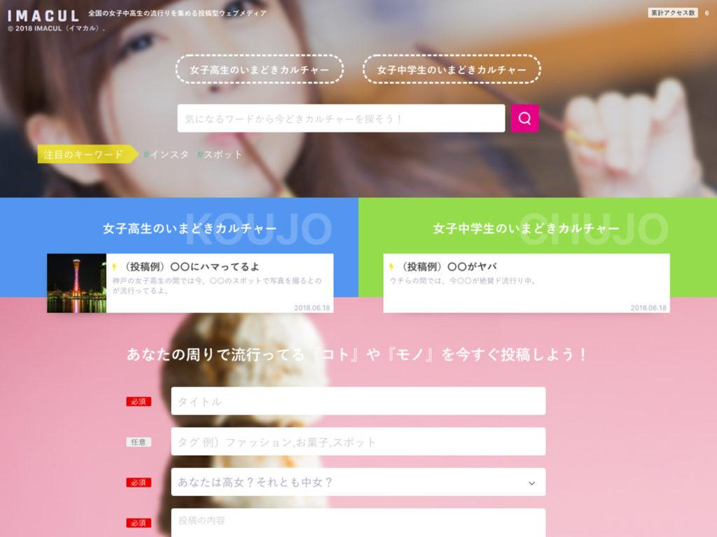 site-image.jpg