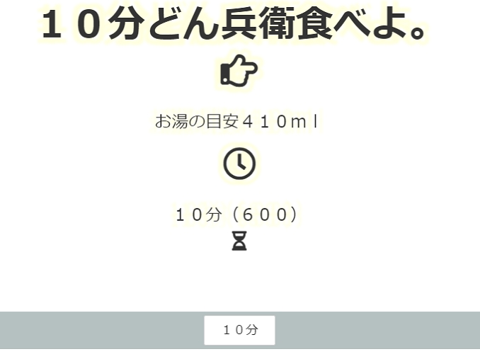 5ba022651dc5f483b8846d3b34b3717f500-2.png