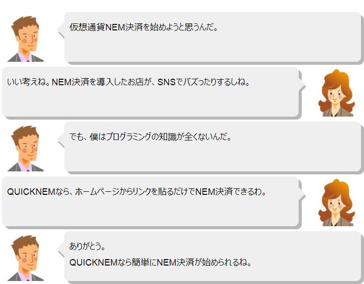 quicknem-top-1.png