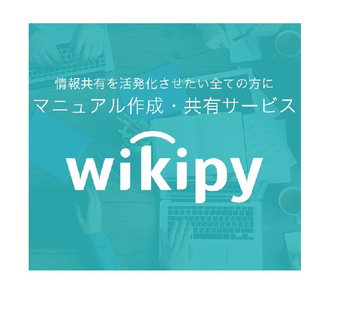 wikipy_sikaku-0.png