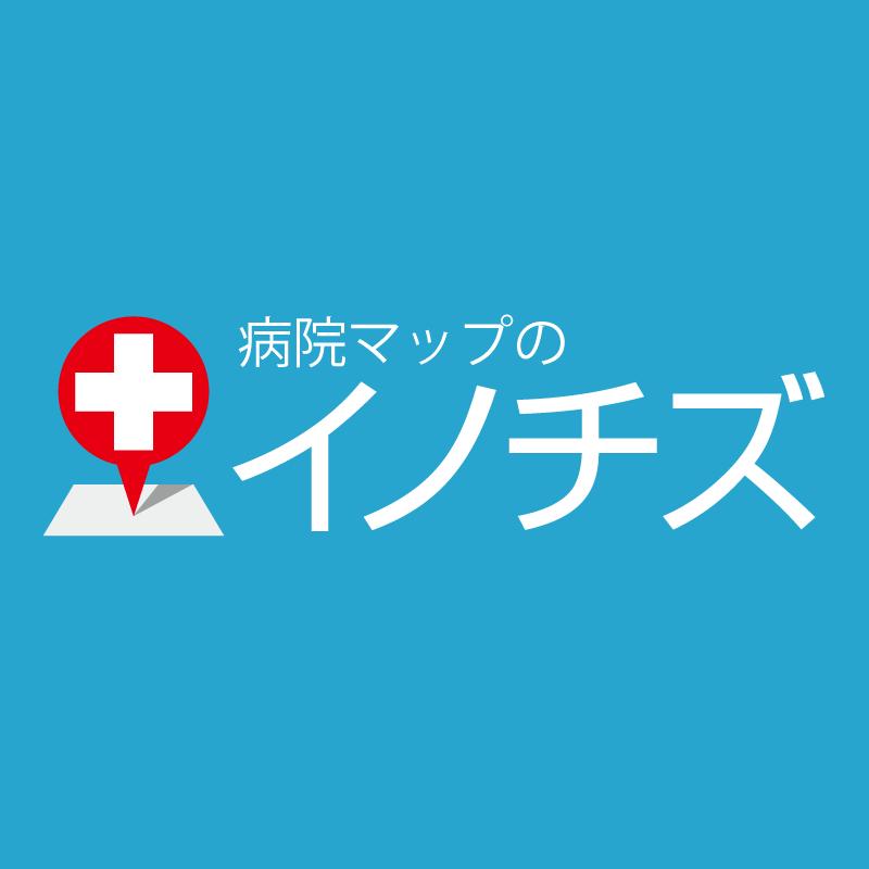 2018-10-29-イノチズ-ロゴ.png