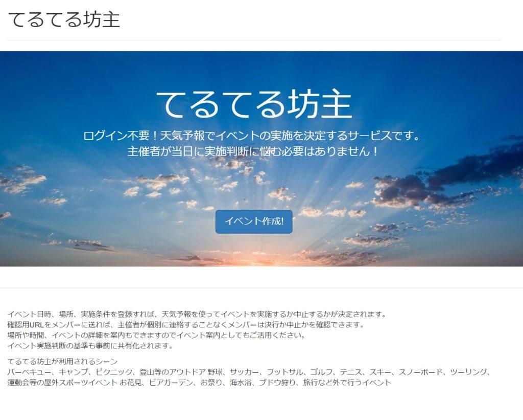 top_page-0.jpg