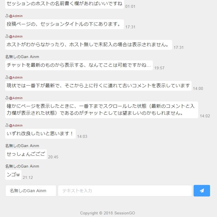 chat-2.jpg