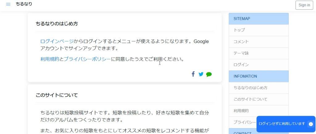 screenshot.7-1.jpg