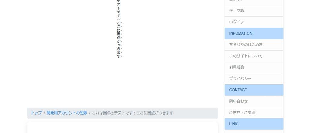 screenshot.8-2.jpg