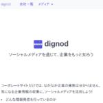 dignod