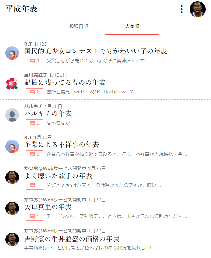 201902031216-2.png