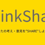 ThinkShare