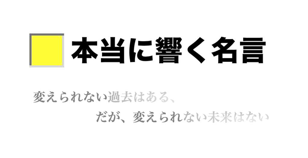 201904011947catchphrase_1192x614.png