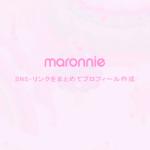 maronnie