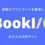 BookI/O