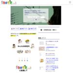 自由研究.com
