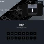 iIcon+