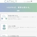 CATALY(カタリー )