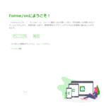 Forme/on (フォーミーオン)